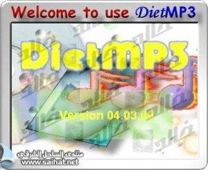DietMP3